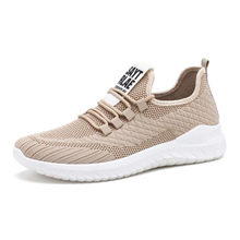 Outdoor Walking Sneakers High Quality Sports Shoes Men For Men Sneakers Breathable Outdoor 2020 New  Brown Casual Shoes original mizuno wave prophecy 6 professional weightlifting shoes men sneakers outdoor high quality sport sneakers size 40 45