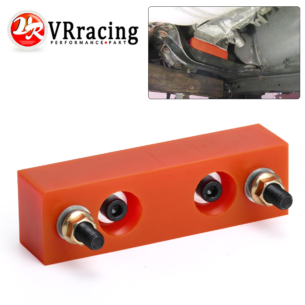 VR Polyurethane Engine Transmission Mount For 88-03 Nissan Silvia S13 S14 S15 180SX 200SX 240SX KA24 SR20 VR-TMN11