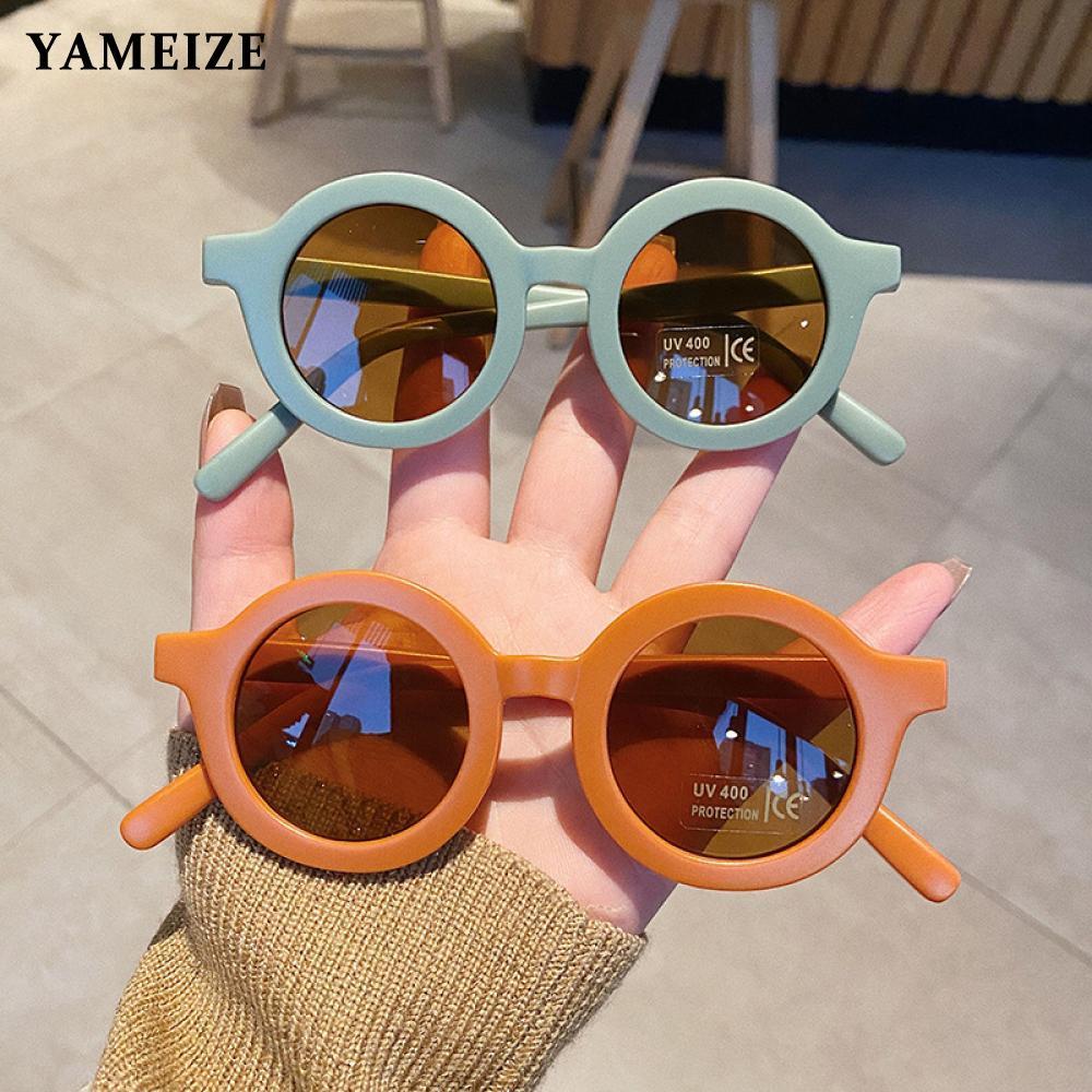 Модные круглые детские солнцезащитные очки YAMEIZE, очки для девочек и мальчиков, Детские уличные очки, Винтажные Солнцезащитные очки с УФ-защи...
