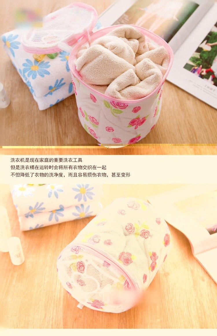 Mesh Laundry Bag For Women Bra Lingerie Drying Wash Bag With Zipper   OCT998