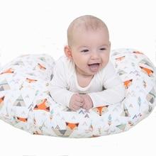 U-образная наволочка для грудного вскармливания, наволочка для грудного вскармливания для новорожденных, хлопковая Подушка для кормления