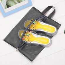 Тканевый мешок для обуви, пылезащитный органайзер для обуви, сумка для хранения, чехол, сумка для путешествий, кемпинга, несущий протектор, ч...