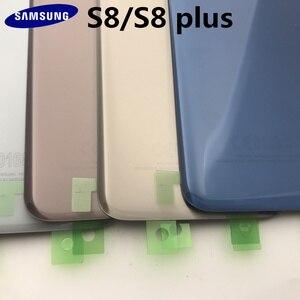 Image 5 - Panel trasero para Samsung Galaxy S8, G950, S8plus, G955, pegatinas preadhesivas y herramientas