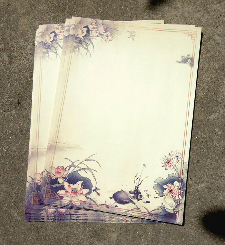 Sui Yue Fang Ancient Chinese-style Retro Writing Paper Characteristics Cool Beautiful Antique Style Writing Paper Of Qing Lotus