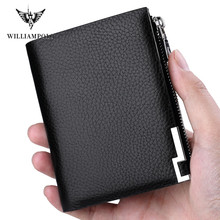 WILLIAMPOLO Short Slim Wallet Men Leather Standard Casual Si