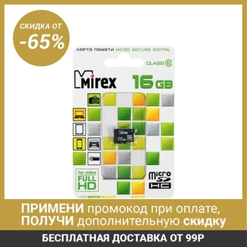 Mirex microSD Card 16GB SDHC Class 10 2890989