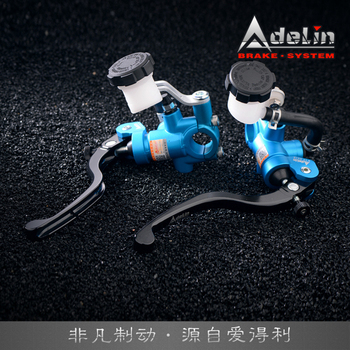 universal 14mm 18mm 15mm 18mm brake clutch hydraulic master cylinder adelin 14 15mm motorcycle brake clutch master cylinder pump Adelin PX-1 19*18MM Brake And Clutch Master Cylinder Universal 19MM diameter Piston Motorcycle Hydraulic brake clutch pump 19RCS