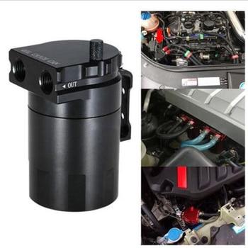 Car Accessories Oil Catch Can 2-Port Aluminum Reservoir Oil Catch Tank  Air Filter Breather Engine Air Oil Separator Tank