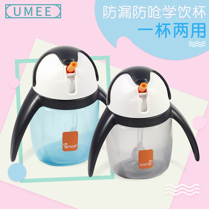 Umee Penguin Cup With Handle Shatter-resistant CHILDREN'S Cups Gravity Ball Baby Straw Cup Sippy Cup