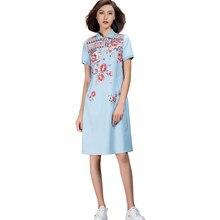 2021 primavera verão nova chegada venda quente de alta qualidade casual manga curta floral estampado macio azul camisa vestidos para mulher