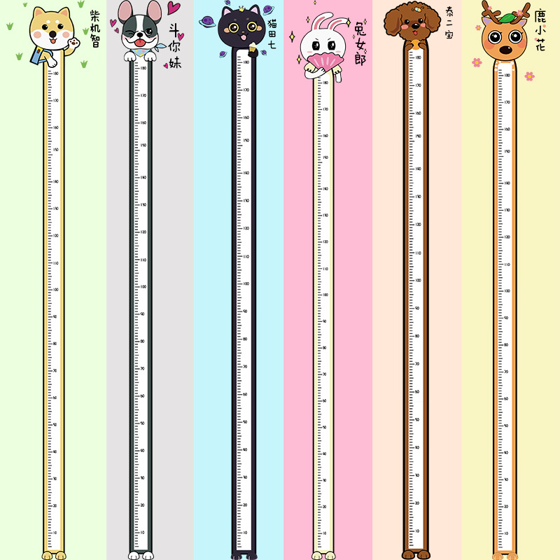 Six Models Baby Height Measure Ruler Wall Sticker Decorative Child Kids Growth Chart For Bedroom Home Decoration
