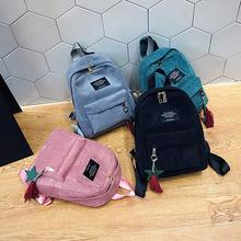 Fashion Women Backpack Mini Simple Corduroy Backpacks for Teenage Girls Female School Shoulder Bag Campus Style School Bags