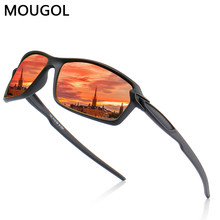 MOUGOL sunglasses men / women polarized sunglasses, outdoor driving classic mirror sunglasses men, luxury frames UV400 glasses