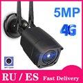 IP камера наружная 5MP 1080P HD 3G 4G CCTV камера с sim-картой GSM двухсторонняя аудио 2MP беспроводная камера безопасности металлическая камера CamHi