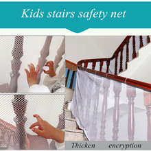 2M Baby Fence Stair Balcony Protection Rail Thickened Hard Mesh Kids Stairs Safety Net Thickened Hard Mesh Balcony Stair Fence