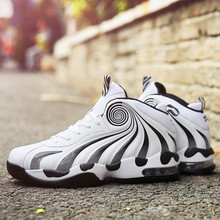 Men's Outdoor Basketball Shoes Training Couple Sports