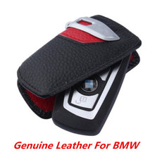 Line Key Holder For BMW 3 5 7 Series X3 Bag 1pc Car Key Case Leather Sport FOB Accessories New Hot 2018 Newest(China)
