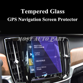 Tempered Glass GPS Navigation Screen Protector For Volvo S60 V60 XC60 2018-2020 1pcs image