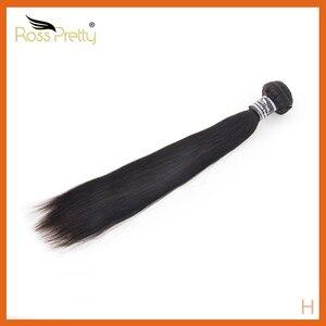 Image 1 - רוס די ישר שיער חבילות ברזילאי שיער Weave חבילות 8 30 Inch רמי שיער טבעי חבילות הארכת שיער