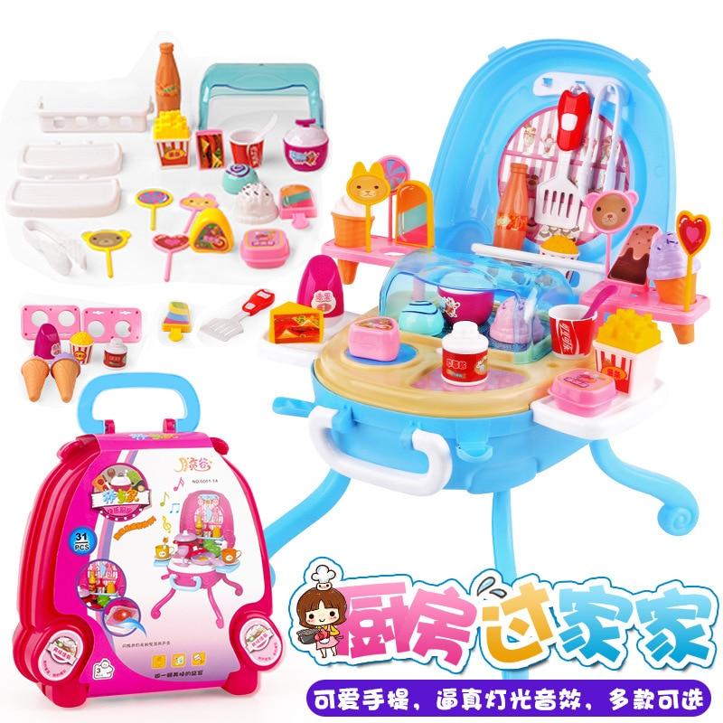 Children Play House Kitchen Toy GIRL'S Baby Ice Cream Hamburg Cooking Cook Model Kitchenware Tableware Set
