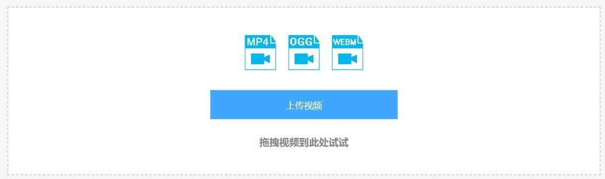 在线图片压缩 视频转GIF GIF压缩 动图压缩工具