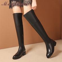 Meotina/женские сапоги Сапоги выше колена из натуральной кожи