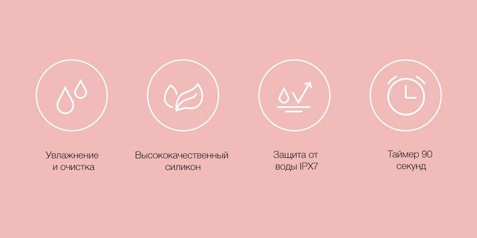 apparat-dlja-ultrazvukovoj-chistki-lica-xiaomi-2