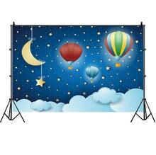 Вечерние фоны для фотосъемки с воздушным шаром и звездами Луны