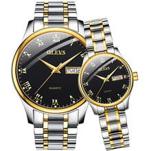 OLEVS Couple Watch Two Tone Stainless Steel Band Fashion Wat