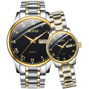OLEVS Couple Watch Two Tone St