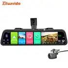 Bluavido English 4G Android 8.1 Car DVR Camera GPS 12 in Rearview mirror 2G RAM dash cam Video recorder ADAS Parking Monitoring
