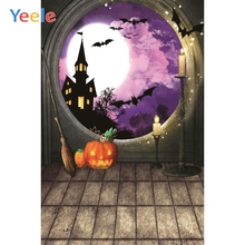 Halloween Photo Background Pumpkin lantern Castle Window Broom Custom Photocall Photography Backdrop Vinyl For Photo Studio цена