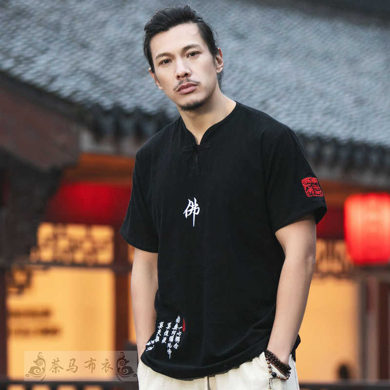 Mannen Oosterse Borduren Linnen T-shirt Chinese Traditionele Gesp Tee Tops Mannelijke Hanfu Tang Pak Katoen Losse Blouse Wushu Outfits
