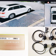 Car-Camera DVR System Multi-Angle Bird-View 1080P 360 Metal HD G-Sensor-Surround-View-System
