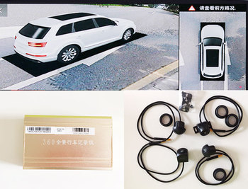 New Bird View System HD 3D 360 1080P DVR G-Sensor Surround View System Multi-angle adjustable metal Car camera bird view system hd 3d 360 degree surround view system 4 car camera multi angle adjustable metal car camera 1080p dvr g sensor