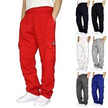 Мужские спортивные брюки с завязкой свободные однотонные карманами