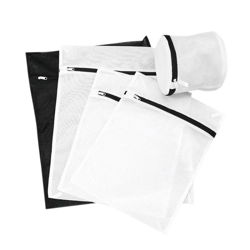 Zippered Foldable Nylon Laundry Bag Bra Socks Underwear Clothes Washing Machine Protection Net Mesh Bags Wash Net Bag