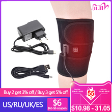 AGDOAD 관절염 무릎 지원 중괄호 적외선 난방 치료 무릎 관절 통증 완화 무릎 재활 Dropship