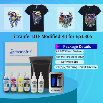 A4 Whole Setup Software Video Instructions for Converted Printer White Ink Powder Direct Transfer Fiilm DTF Heat Press Solutions 1