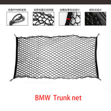 Outdoor travel for BMW x1x2x3x4x5x6 special trunk, luggage net, fixed net, interior accessories for volvo 18 19 xc60 backup trunk net pocket xc90 special luggage fixed elastic net pocket refitting