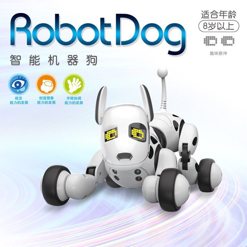 Smart Mechanical Toy Dog 2.4G Wireless Remote Control Dog New Educational Electric Dancing Programming Dog Art Do G