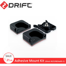 DRIFT Action Camera Accessories Go Sport Pro Yi Camcorder Adhesive Mou