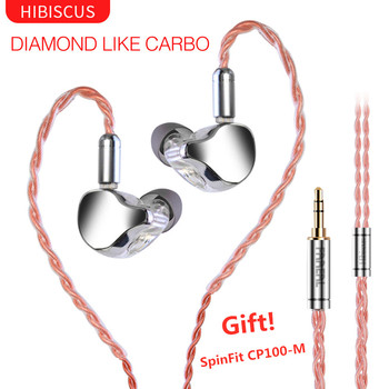 FAAEAL Hibiscus HiFi Earphone Diamond Like Carbon Diaphragm Dynamic Earbuds Powerful Stereo Monitor Stage IEM Earbud Headphone