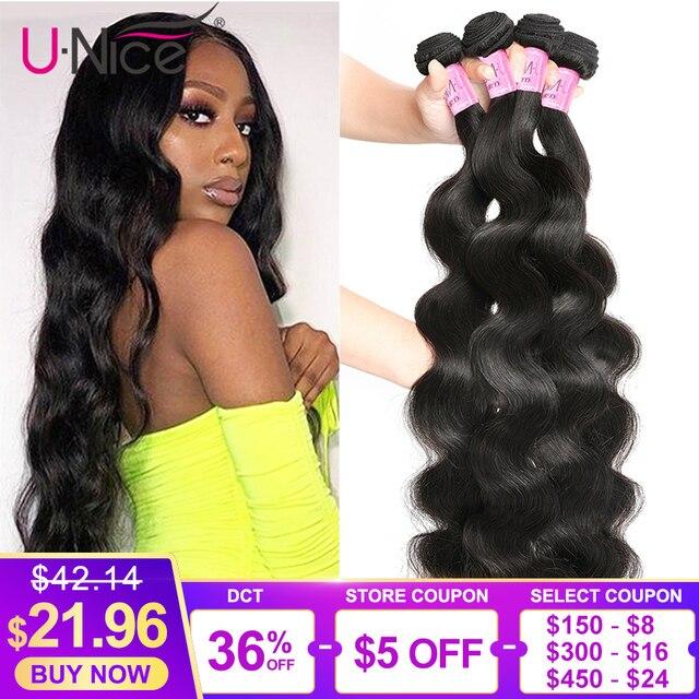 UNice mechones de cabello ondulado peruano de 28 pulgadas, extensiones de cabello humano 100%, tejido de cabello virgen, Color Natural, 1 unidad