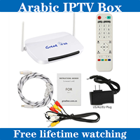 Great Bee 2020 bestseller Great bee arabic iptv box Free Forever with remote control iptv box