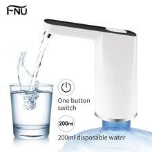 Мини бочкообразные бутылки для воды домашний гаджет Электрический