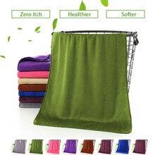 towel 1PC Bathing Towel Quick dry Shower Absorbent Superfine Fiber Soft Skin-friendly Machine washable toallas de baño