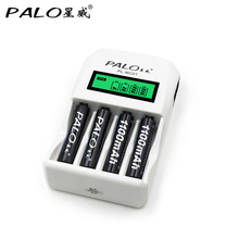Smart LCD Indicator 4 Cell Battery Charger + 4pcs aaa 1100mah NiMh Bat