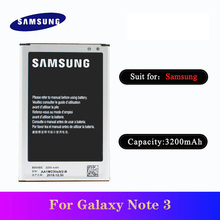 5pcs/lot High Quality B800BE Battery For Samsung Galaxy Note 3 N900 N9006 N9005 N9000 N900A N900T N900P Phone Bateria 3200mAh protective clear screen protector for samsung galaxy note 3 n9000 n9005 transparent 3 pcs
