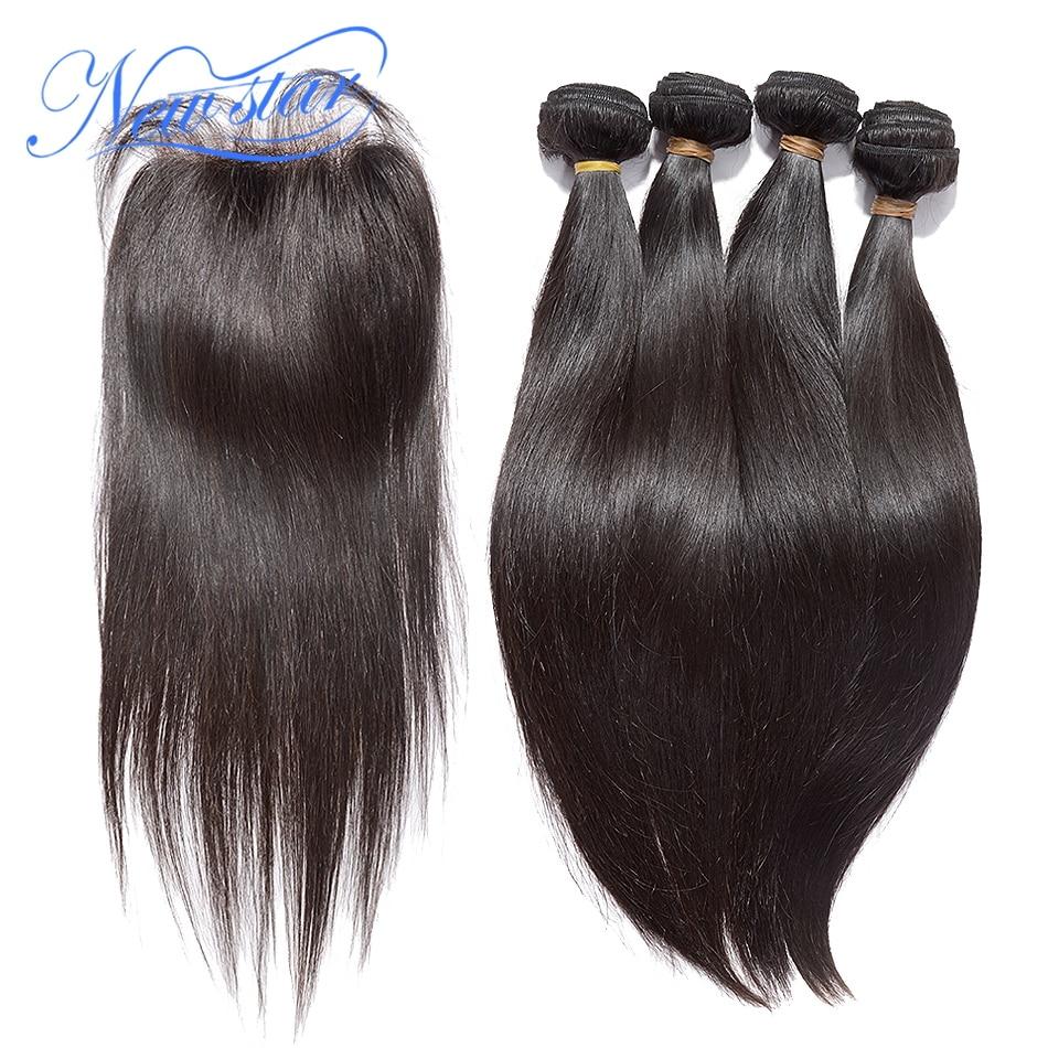 NEW STAR Brazilian Straight Hair 4 Bundles Virgin Human Hair Extension With a 4x4 Lace Closure